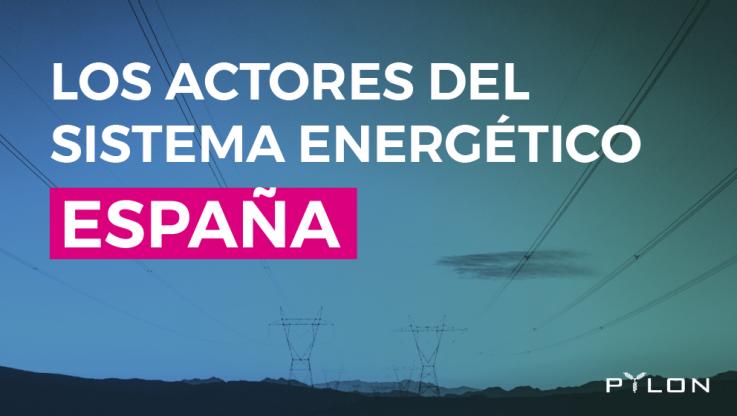 <p>Tras la liberalización del sector energético español en 1997, se separaron las funciones de los actores involucrados en el mercado energético &#8211; desde la generación hasta la comercialización de la energía al consumidor final. En este post te explicamos las funciones que desempeña cada uno de estos actores. &nbsp; Los kWh -la electricidad- no son [&hellip;]</p>