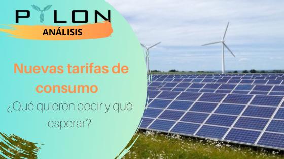 <p>Con la nueva estructura tarifaria para los consumidores de electricidad españoles anunciada por el CNMC hace unas semanas, el panorama del mercado energético está a punto de cambiar (una vez más). El éxito de estas medidas depende de la evolución de una relación de amor y odio: la que existe entre los consumidores y los […]</p>